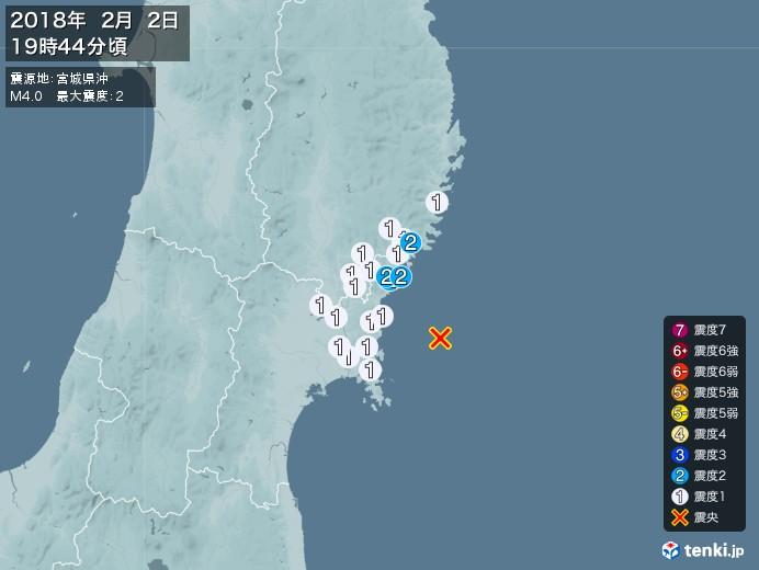 地震情報(2018年02月02日19時44分発生)