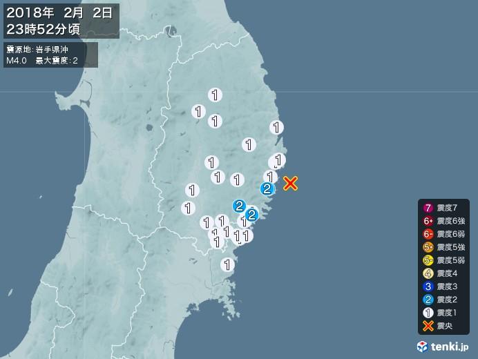 地震情報(2018年02月02日23時52分発生)