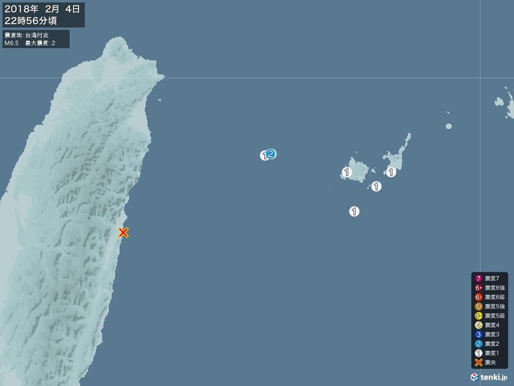 地震情報 2018年02月04日 22時56分頃発生 最大震度:2 震源地:台湾付近(拡大画像)