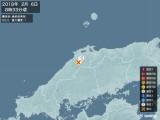 2018年02月06日08時33分頃発生した地震