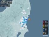 2018年02月06日22時57分頃発生した地震