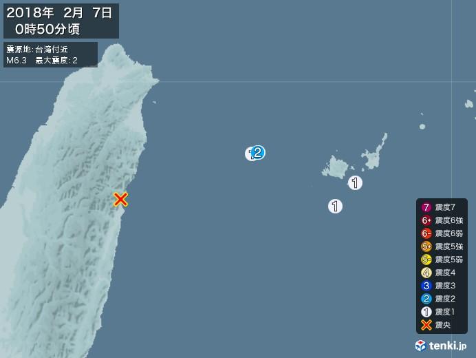 地震情報(2018年02月07日00時50分発生)