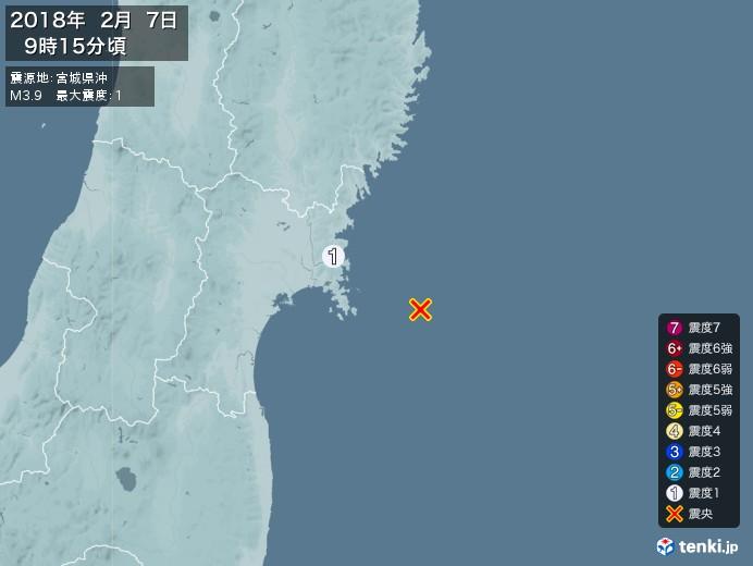地震情報(2018年02月07日09時15分発生)