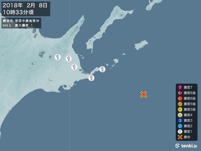 地震情報(2018年02月08日10時33分発生)