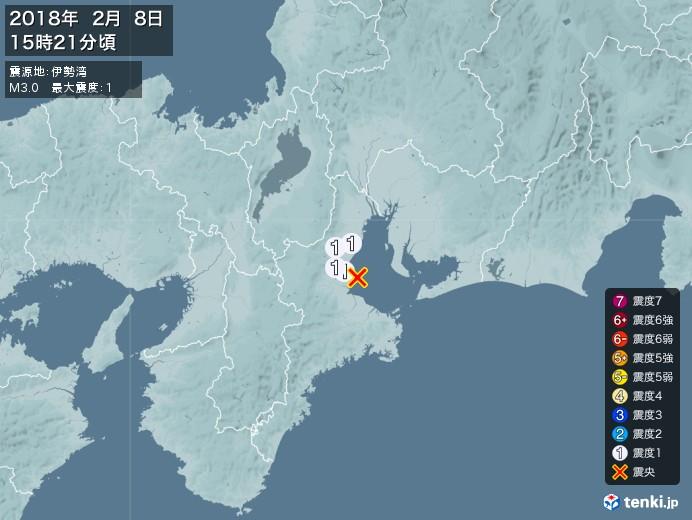 地震情報(2018年02月08日15時21分発生)