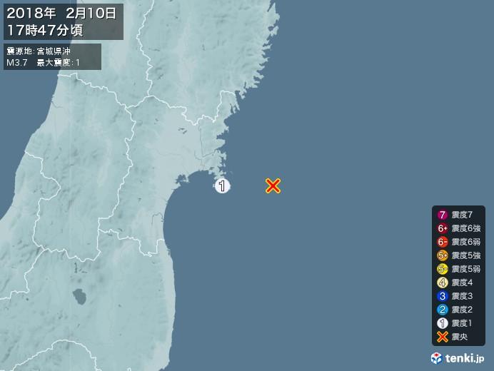 地震情報(2018年02月10日17時47分発生)