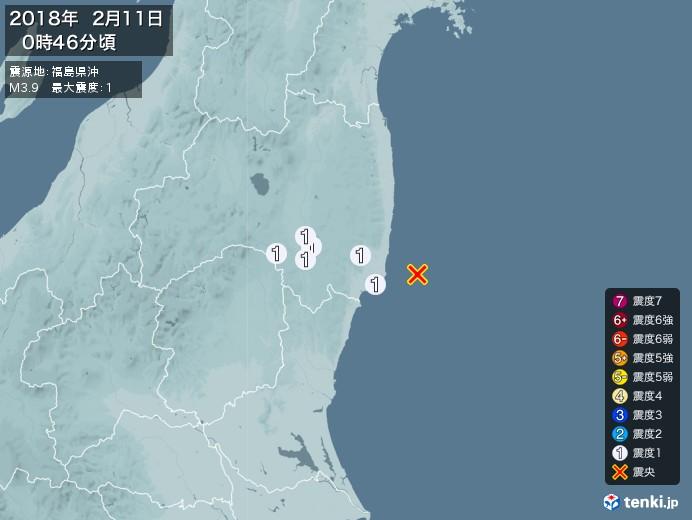 地震情報(2018年02月11日00時46分発生)