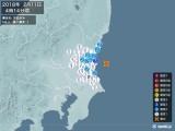 2018年02月11日04時14分頃発生した地震