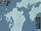 2018年02月11日05時15分頃発生した地震