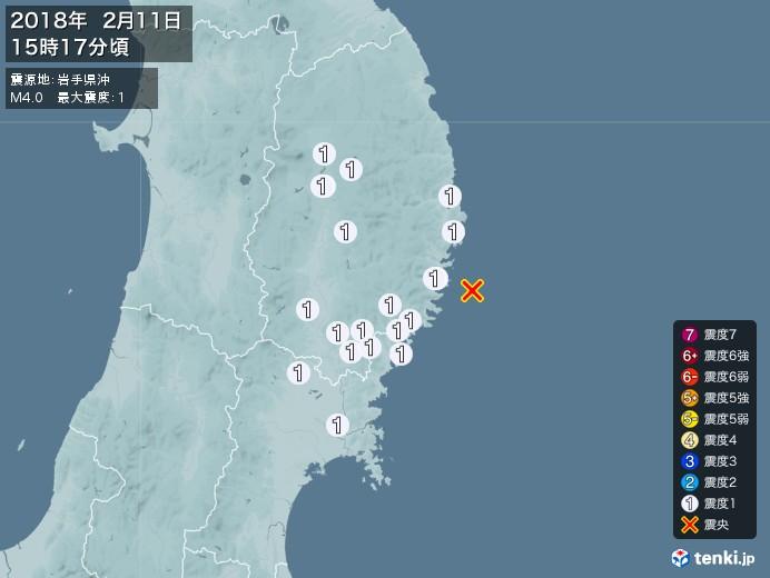 地震情報(2018年02月11日15時17分発生)
