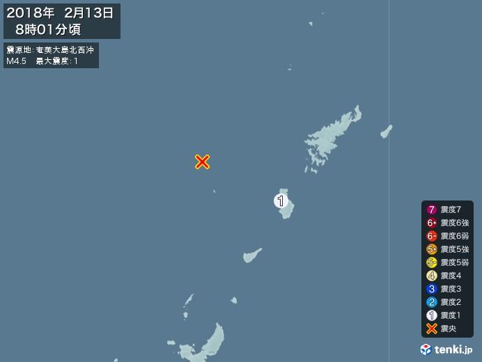 地震情報(2018年02月13日08時01分発生)