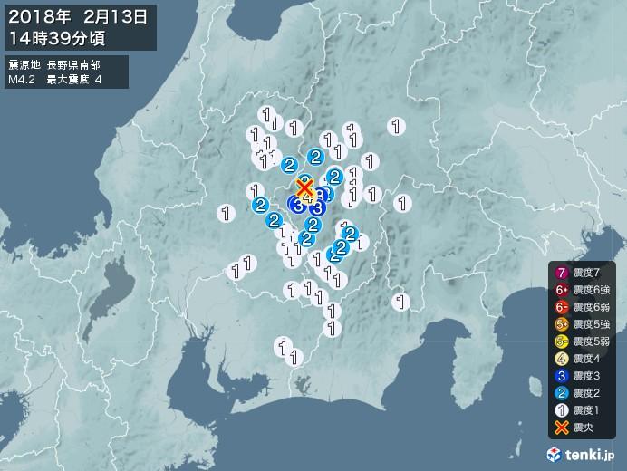 地震情報(2018年02月13日14時39分発生)