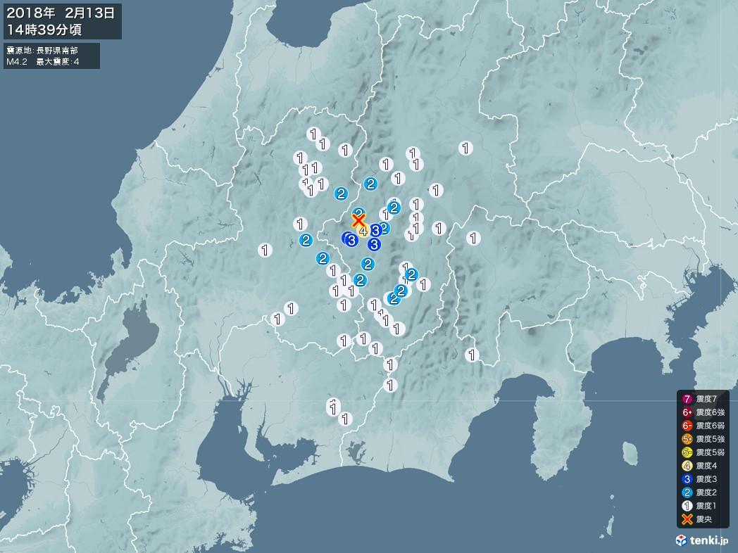 地震情報 2018年02月13日 14時39分頃発生 最大震度:4 震源地:長野県南部(拡大画像)