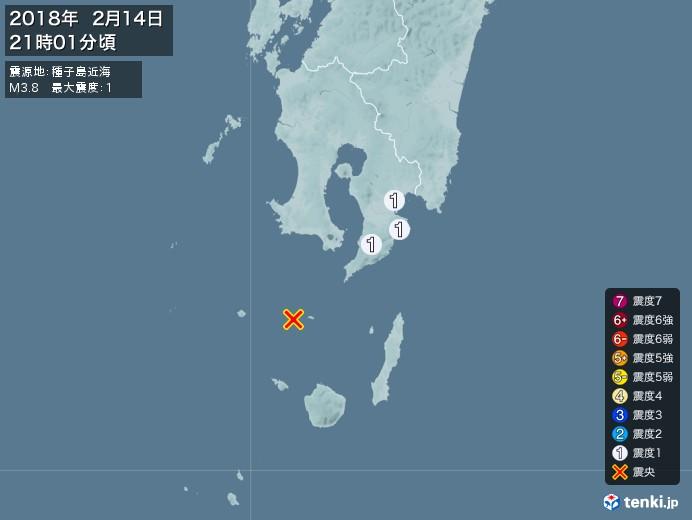 地震情報(2018年02月14日21時01分発生)