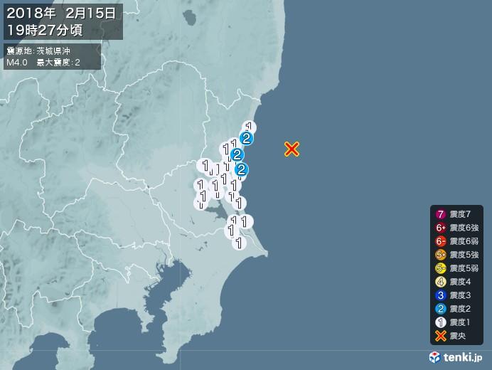 地震情報(2018年02月15日19時27分発生)
