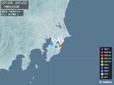 2018年02月16日07時52分頃発生した地震