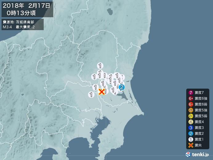 地震情報(2018年02月17日00時13分発生)