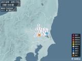 2018年02月17日00時13分頃発生した地震