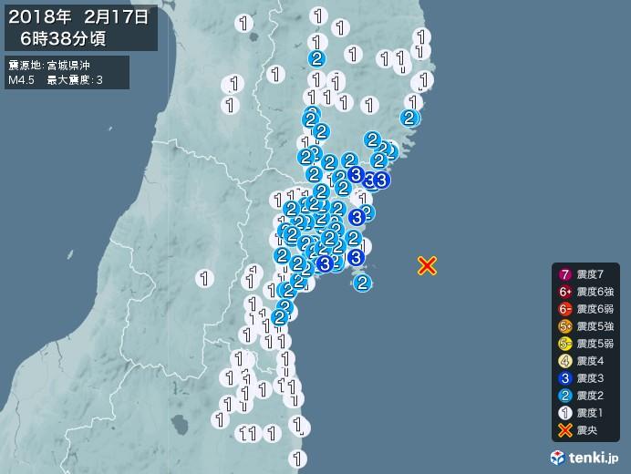 地震情報(2018年02月17日06時38分発生)