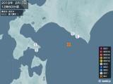 2018年02月17日12時50分頃発生した地震