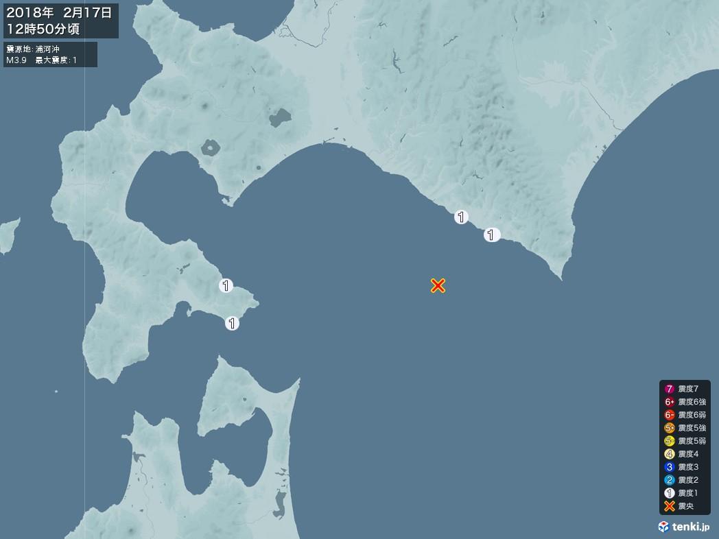 地震情報 2018年02月17日 12時50分頃発生 最大震度:1 震源地:浦河沖(拡大画像)