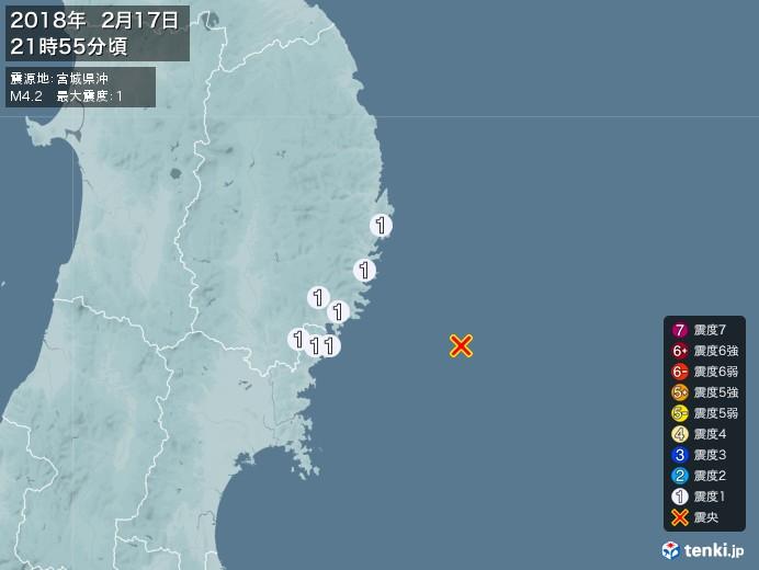 地震情報(2018年02月17日21時55分発生)
