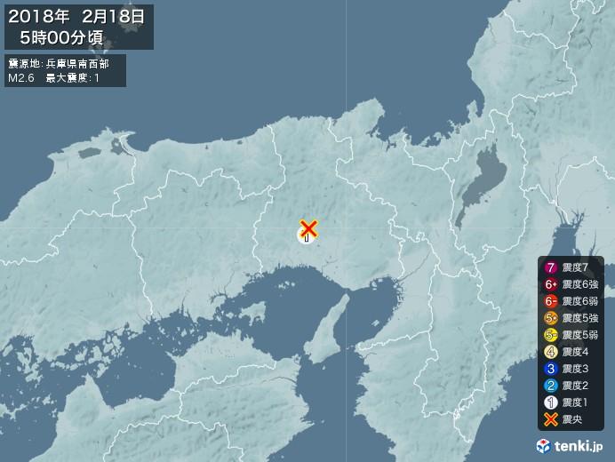 地震情報(2018年02月18日05時00分発生)
