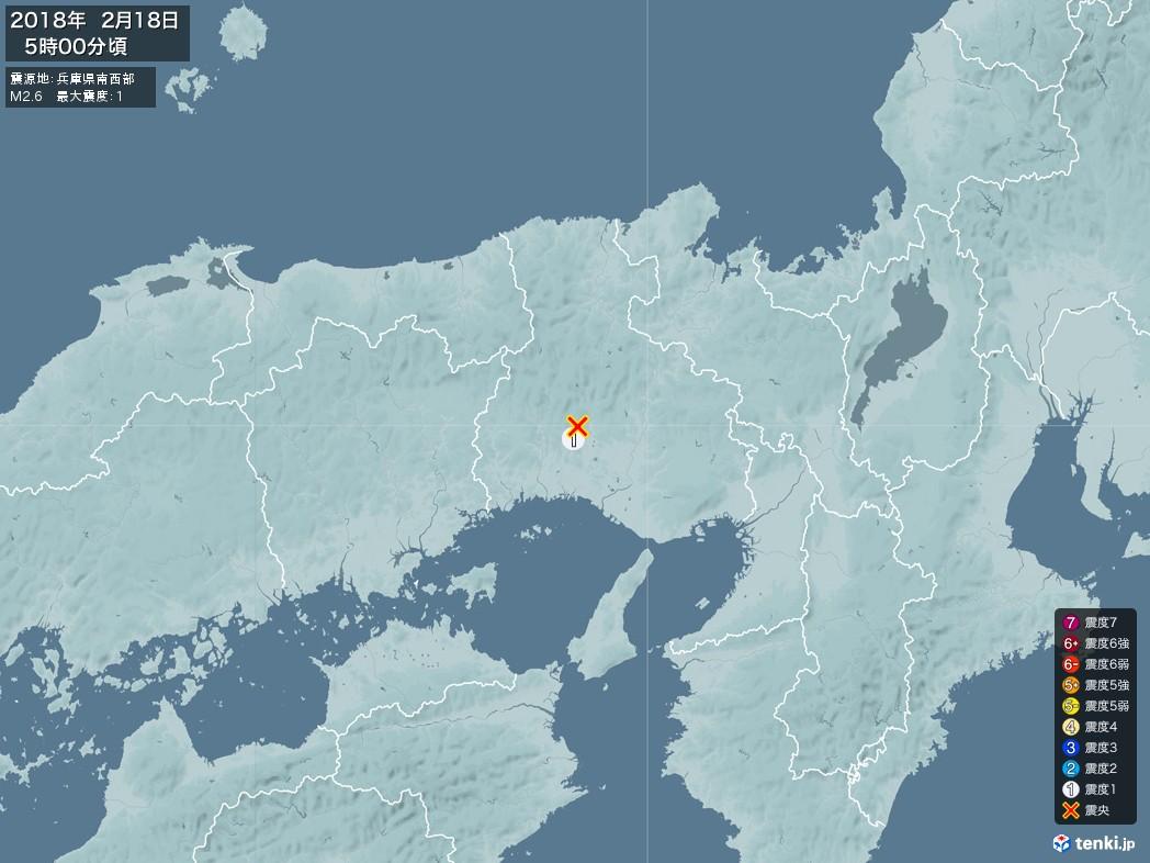地震情報 2018年02月18日 05時00分頃発生 最大震度:1 震源地:兵庫県南西部(拡大画像)