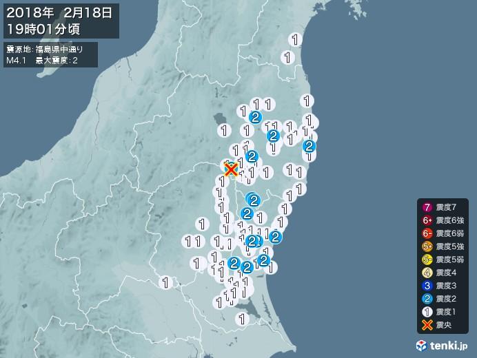 地震情報(2018年02月18日19時01分発生)