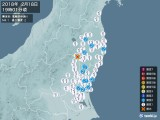 2018年02月18日19時01分頃発生した地震