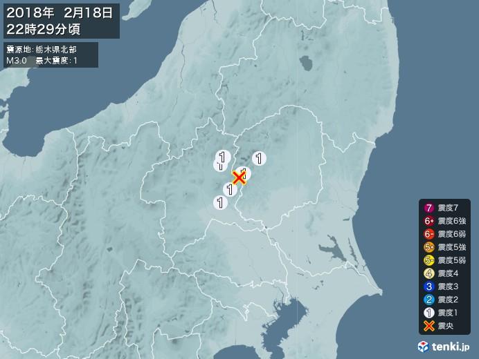 地震情報(2018年02月18日22時29分発生)