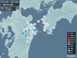 2018年02月19日03時35分頃発生した地震