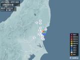 2018年02月19日04時03分頃発生した地震