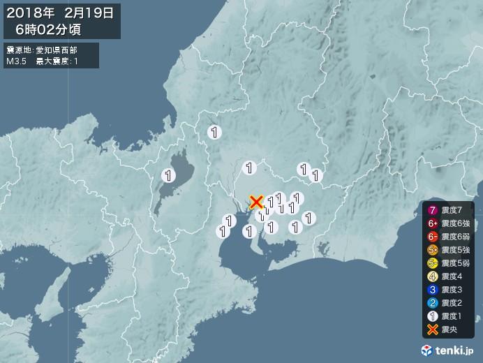 地震情報(2018年02月19日06時02分発生)