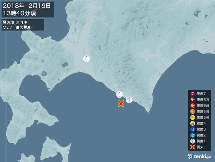 地震情報(2018年02月19日13時40分発生)