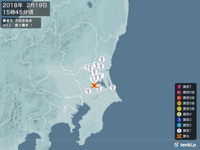 地震情報(2018年02月19日15時45分発生)