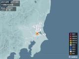 2018年02月19日15時45分頃発生した地震