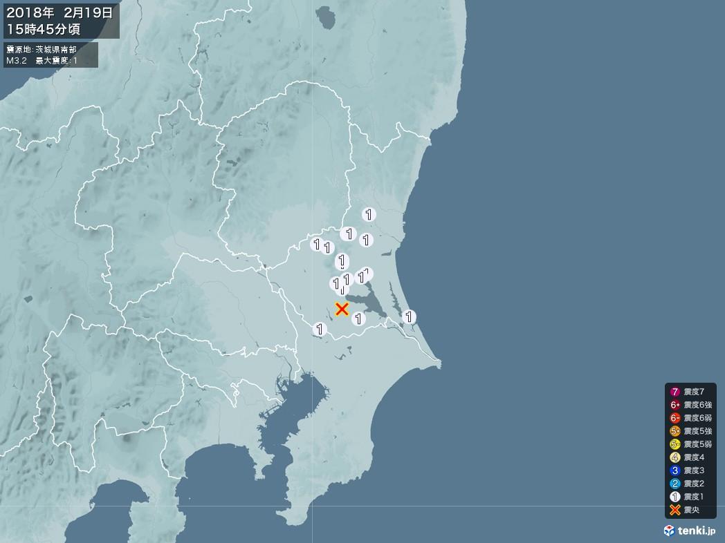 地震情報 2018年02月19日 15時45分頃発生 最大震度:1 震源地:茨城県南部(拡大画像)