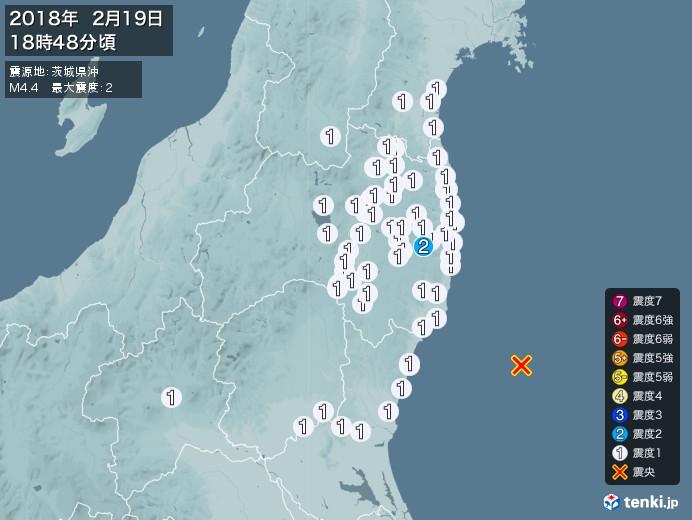 地震情報(2018年02月19日18時48分発生)