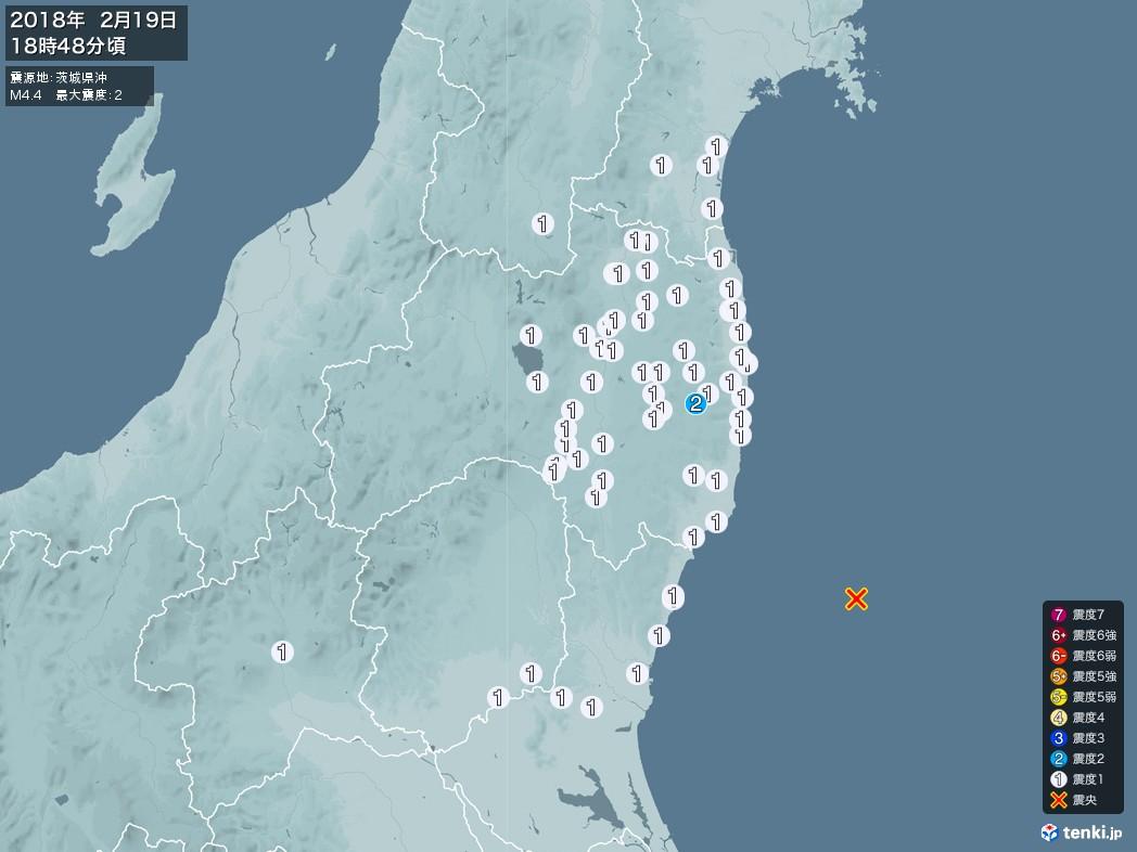 地震情報 2018年02月19日 18時48分頃発生 最大震度:2 震源地:茨城県沖(拡大画像)
