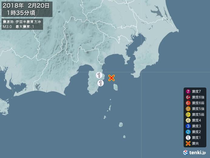 地震情報(2018年02月20日01時35分発生)