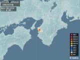2018年02月20日02時25分頃発生した地震