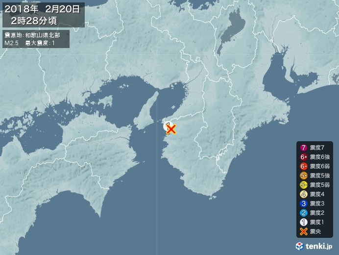 地震情報(2018年02月20日02時28分発生)