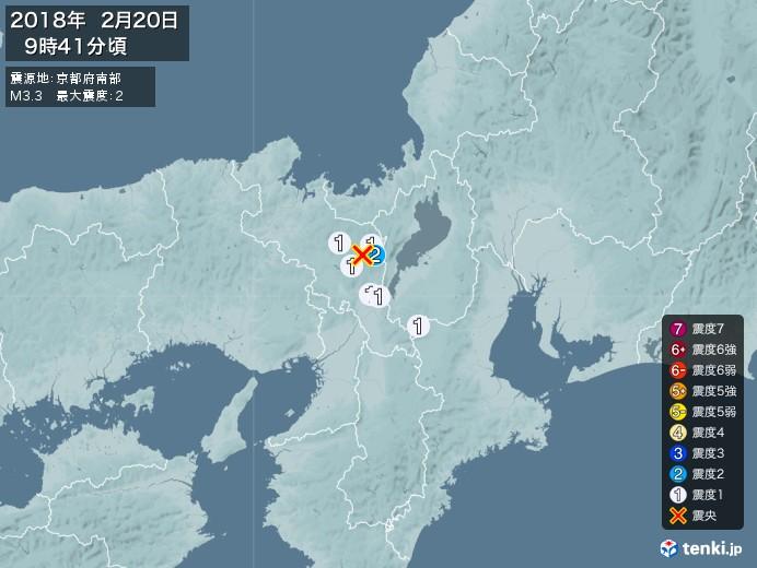 地震情報(2018年02月20日09時41分発生)