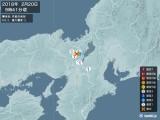 2018年02月20日09時41分頃発生した地震