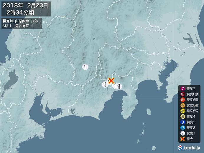 地震情報(2018年02月23日02時34分発生)