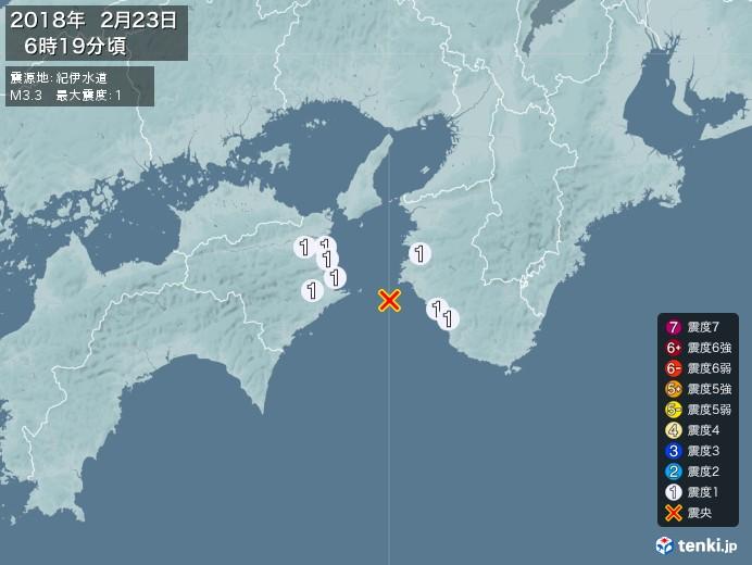 地震情報(2018年02月23日06時19分発生)