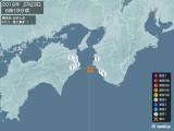 2018年02月23日06時19分頃発生した地震
