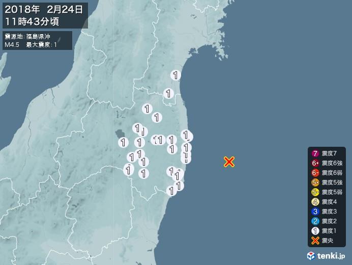 地震情報(2018年02月24日11時43分発生)