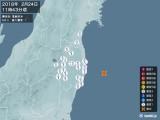 2018年02月24日11時43分頃発生した地震